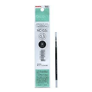 ゼブラ ボールペン替芯エマルジョンNC-0.5黒 [37812] RNC5-BK [F080402]