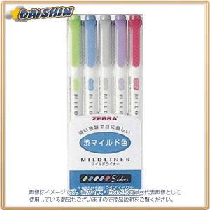 ゼブラ マイルドライナー NC 5色セット ...の関連商品10