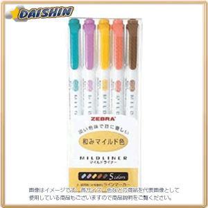 ゼブラ マイルドライナー RC 5色セット ...の関連商品10