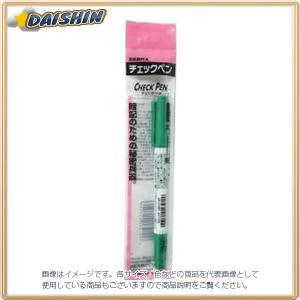 ゼブラ  チェックペン 緑 (1本入) [704937] P-MW-151-CK-G [F02031...
