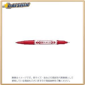ゼブラ  紙用マッキー極細 赤 [68617] WYTS5-R [F020310]|daishinshop