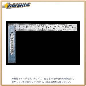 シンワ測定 完全スコヤ 15cm 表裏同目 No.62009 [A030201]