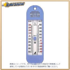 シンワ測定 温度計 最高最低 ワンタッチ式 D-7 No.72709 [A030702]