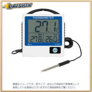 シンワ測定 デジタル温度計 G-1 最高・最低・隔測式・防水型 No.73045 [A030711]