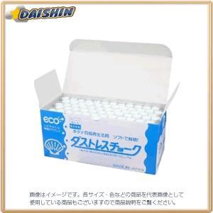 日本理化学 ダストレスチョーク 72本入 白 [...の商品画像