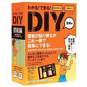 パオック PAOCK DIYツールテキスト 壁紙編 TSB-13WP [A012501]