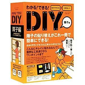 パオック PAOCK DIYツールテキスト 障子編 TSB-8SP [A012501]