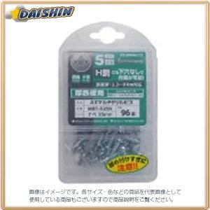 アックスブレーン AX AXマルチドリルビス(厚鉄板用)(ユニクロ)(ナベ) MBT-525N [A...