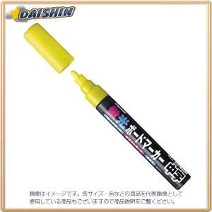 レイメイ藤井 RF 蛍光ボードマーカー 中字 ...の関連商品4