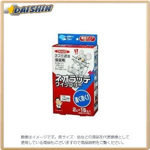 イカリ消毒 IKARI ネオラッテ クイックリ...の関連商品4