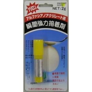 ツリロン アルファ 【在庫品】 瞬間強力接着剤 2g  [A230302]|daishinshop