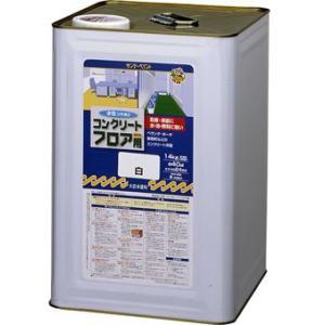 サンデーペイント 水性コンクリートフロア用 14kg アイボリー No.267491 [A190212]|daishinshop