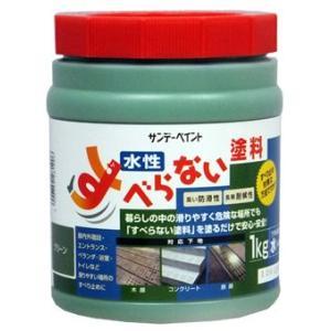 サンデーペイント すべらない塗料 1kg グレー 2000HV [A190212]|daishinshop