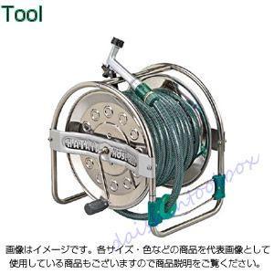ハタヤリミテッド ステンレスホースリール 21m防藻ホース、レバーノズル付 SSD-20 [B020103]|daishinshop