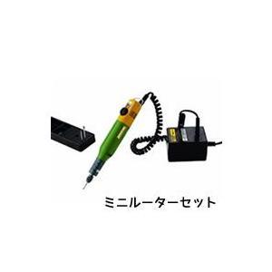 プロクソン PROXXON  ミニルーターセット MM50 #28515 [A020601]|daishinshop