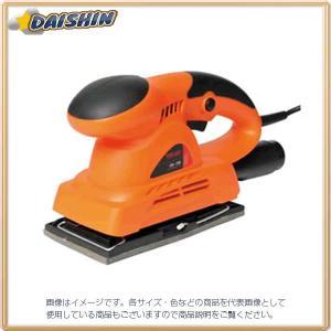 【在庫品】◆木材・硬化プラスチックに!◆楕円運動で安定した研磨◆両手持ちが可能で力を均等に加えられる...