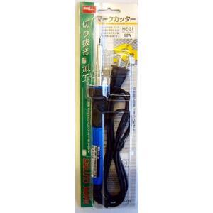 太洋電機産業 グット goot 【在庫品】 マークカッター HE-31 [A011622]|daishinshop