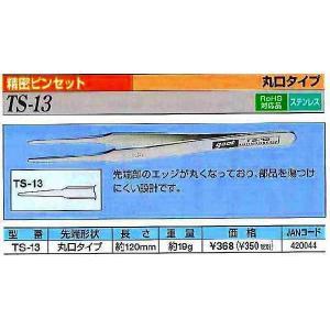 太洋電機産業 グット goot 精密ピンセット TS-14 [A230302]|daishinshop
