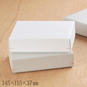 ギフトボックス 二つ折財布用 角留め箱 145×115×37...