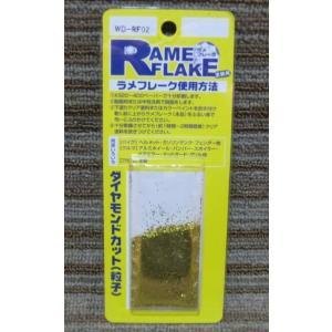 ラメフレーク 塗装用 ダイヤモンドカット(粒子) ディープゴールド 5g|daisho-2