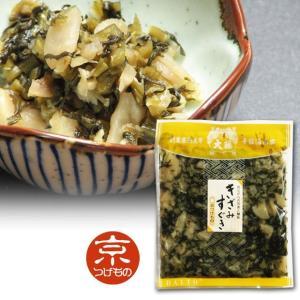 京都三大漬物の一角、すぐき漬を刻み味付けいたしました。ほんのりした酸味が食を進めます。七味唐辛子・い...
