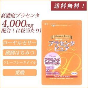 栄養機能食品(ビタミンE) プラセンタピュア 30粒入|daito