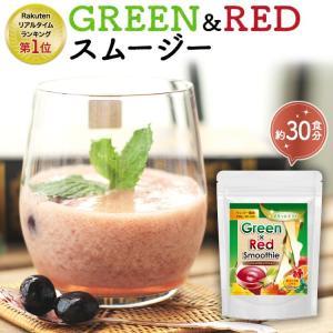 酵素 スムージー 赤ブドウ葉エキス 配合 グリーン&レッドスムージー ダイエット食品|daito