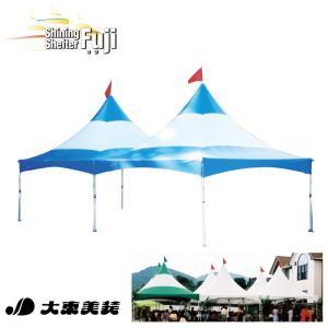 イベント用テント シャイニングシェルターフジ F-510 (1000cm×500cm) 送料無料 メーカー直送|daitobiso