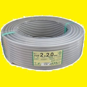 弥栄電線製 VVFケーブル 2.0mm×2芯 100m (色-グレー) daitoudennki