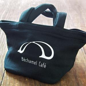 カフェ スウェット地 シンプル カジュアル ミニ ブラック グレー / Bechamel Cafe (ベシャメルカフェ) スウェット トートバッグ 小|daiwa-kigyo|03