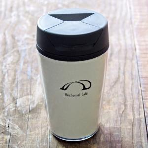 カフェ オリジナル シンプル カジュアル 英字 蓋付き / Bechamel Cafe ( ベシャメルカフェ ) タンブラー 350ml|daiwa-kigyo|03