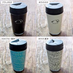 カフェ オリジナル シンプル カジュアル 英字 蓋付き / Bechamel Cafe ( ベシャメルカフェ ) タンブラー 350ml|daiwa-kigyo|06