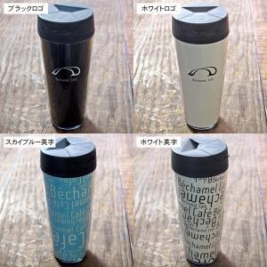 カフェ オリジナル シンプル カジュアル 英字 蓋付き / Bechamel Cafe ( ベシャメルカフェ ) タンブラー 550m|daiwa-kigyo|06