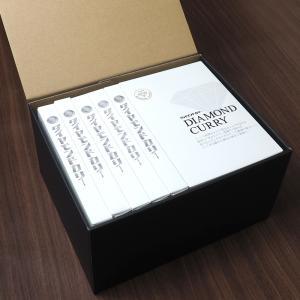 【応援価格】10袋 スタンダードレトルトカレー / ダイヤモンドカリー カレー 高級 通販 お取り寄せ ご当地 人気|daiwa-kigyo