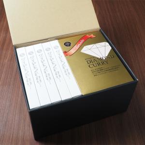 2種食べ比べ カレーセット 10袋 / ダイヤモンドカリー トマト煮込みレトルトカレー レトルトカレー / 通販 お取り寄せ|daiwa-kigyo