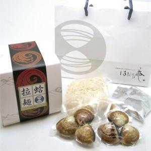 桑名 はまぐり 海鮮 ラーメン 通販 お取り寄せ / はまぐり庵 蛤 拉麺 ( はまぐりラーメン セット )2食入り|daiwa-kigyo|03