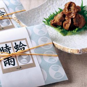 桑名 はまぐり 大粒 時雨煮 佃煮 通販 お取り寄せ / はまぐり庵 時雨蛤 ( しぐれはまぐり )|daiwa-kigyo