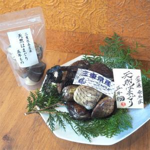 天然はまぐり 5年もの 5個 / 桑名 はまぐり 活はまぐり 地はまぐり 大粒 通販 お取り寄せ はまぐり庵 天然 はまぐり 蛤 5cm以上 daiwa-kigyo