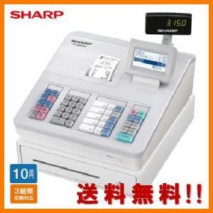 軽減税率対応 レジスター シャープ XE-A20...の商品画像