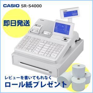 レジスター カシオ SR-S4000 ホワイト セルフプラン Bluetooth スマホ 連動 軽減税率対応 CASIO