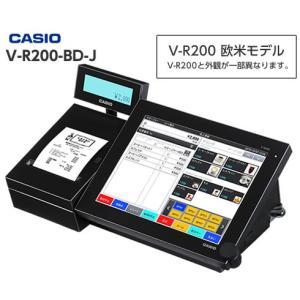 軽減税率対応 タッチパネル搭載 レジスター カシオ V-R200-BD-J 欧米モデル 安心設定済みプラン CASIO