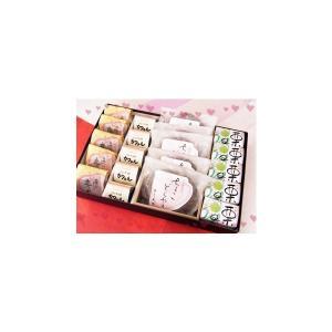 バレンタイン チョコ 2018 和菓子 詰め合わせ 老舗 恋う果5個カクテルチョコレート5個ちょこどらやき5個栗最中5個|daiya