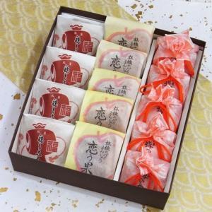 和菓子 詰め合わせ 福もなか4個恋う果5個珠の栗5個 お菓子 帰省土産 誕生日 プレゼント 内祝い お見舞い ギフト 贈り物|daiya