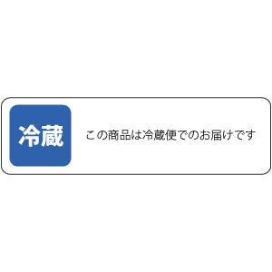 和菓子 大福 レアチーズ大福 8個入 生菓子 レアチーズ チーズ お菓子 スイーツ お取り寄せ ギフト 老舗 高級|daiya|12