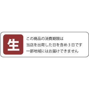和菓子 大福 レアチーズ大福 8個入 生菓子 レアチーズ チーズ お菓子 スイーツ お取り寄せ ギフト 老舗 高級|daiya|13