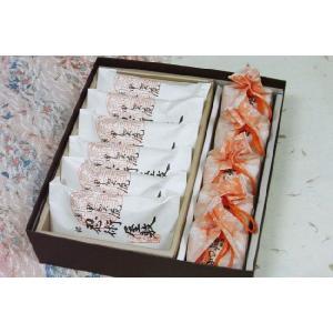 和菓子詰合せ/珠の栗5個忍術屋敷6個|daiya