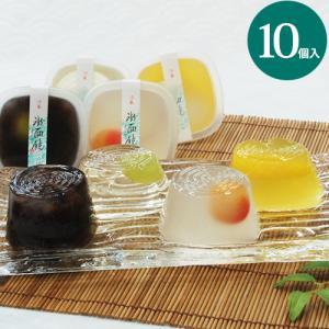 氷面鏡 10個入 お中元 ギフト 和菓子 お取り寄せ お供え お盆 ゼリー 夏|daiya