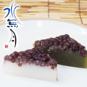 水無月 2種8個入り 和菓子 お菓子 生菓子 外郎 ういろう みなづき お取り寄せ ギフト 老舗 高級|daiya