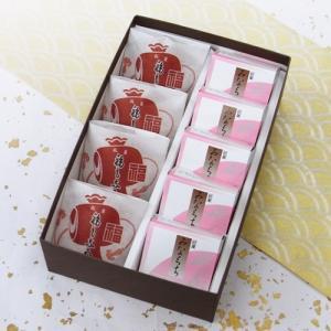 和菓子 詰め合わせ 福もなか4個みなくち5個 ギフト お取り寄せ 最中 お菓子 老舗|daiya