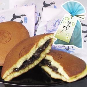 ホワイトデー 和菓子 桜どらやき1個みなくち1個カクテル1個袋入 お菓子 ギフト お取り寄せ お返し プレゼント どら焼き 老舗|daiya